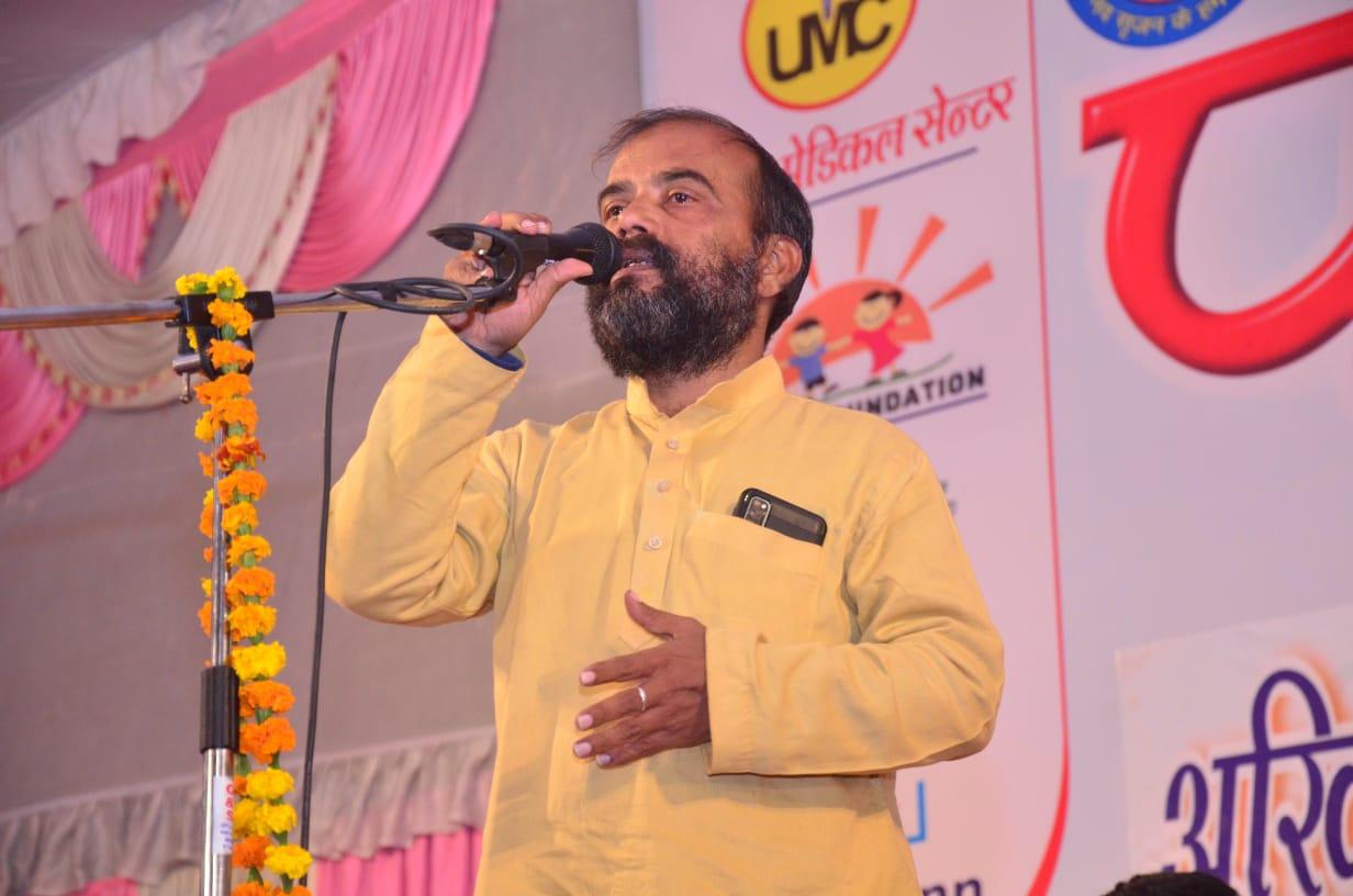 Hanumant Jeev Ashray Founder